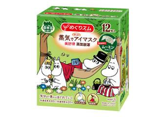一起享受森林沁香,療癒一夏吧! 「美舒律蒸氣眼罩 Moomin聯名款」數量限定上市!