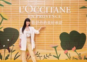 歐舒丹全新忠孝概念店 盛大開幕 完整移植南法普羅旺斯風情到台北東區