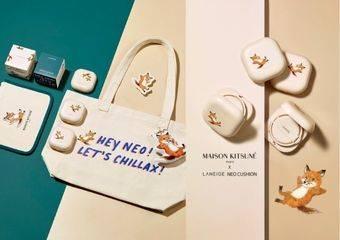 LANEIGE X Maison Kitsuné重磅聯名 奶油系小狐狸完美詮釋最CHILL+RELAX 的可愛