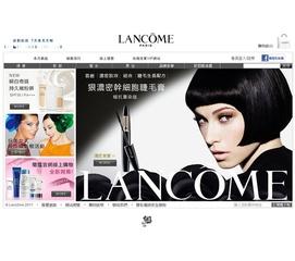 [報導] 頂級美妝品牌網路購物旗艦店 LANCOME首創提供虛實整合服務 24H享受不打烊的精緻購物體驗