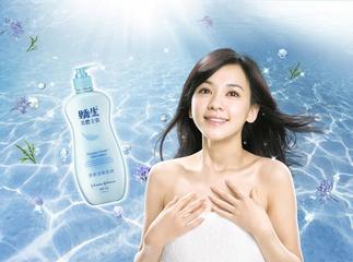 [新品] 一整天 沉浸在海洋的清新水感中 嬌生美體主張【清新活氧乳液】全新上市