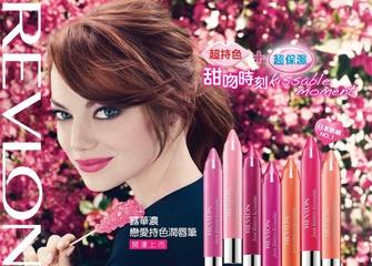 [新品] 日本熱銷No.1 露華濃 戀愛持色潤唇筆 為妳的雙唇換上最迷人的香甜糖衣!