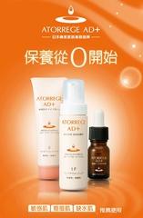 [新品] ATORREGE AD+日本樂敦家族美容品牌 敏感肌、痘痘肌、缺水肌 推薦使用