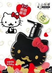 [限量] 進擊的黑色Hello Kitty『上山採藥x Hello Kitty青柚籽沐浴乳』