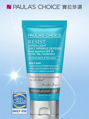 [新品] 寶拉珍選「抗老化清新潤色防曬乳SPF30」今夏最輕透的礦物防曬!