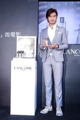 [報導] LANCOME 24H玩美底妝不NG,陳柏霖心中的完美女人