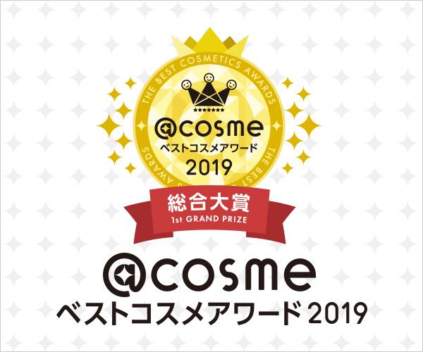 Award2019 annual cosme best
