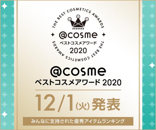 Jp cosme 600x500