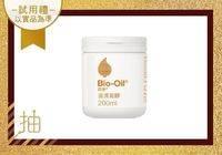 200x0 vip11001b bio oil             2