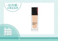 200x0 vip11003a shiseido                   1