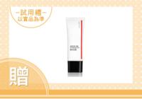 200x0 vip11003b shiseido                    3