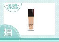 200x0 vip11005a shiseido                   1