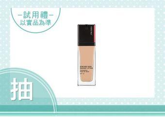 340x0 vip11005a shiseido                   1