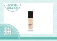 200x0 vip11006b shiseido                   1