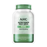 檄樹果舒緩能量精華面膜 AHC Nutri Power Daily Mask_Noni Moisturizing & Calming