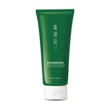 秘肌胺基酸潔顏乳 Immaculate Amino Acid Facial Cleanser