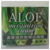 蘆薈強效保濕活膚霜