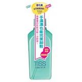 TISS深層卸粧油(乾濕兩用進化型)