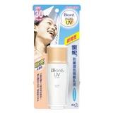 防曬潤色隔離乳液SPF30 (明亮光透色) UV Face Tint Milk SPF30 (Light)