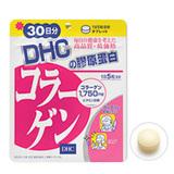 DHC膠原蛋白 DHC Collagen