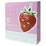 草莓粉刺淨空組
