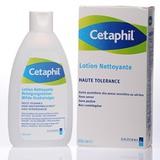 溫和潔膚乳 Gentle Skin Cleanser