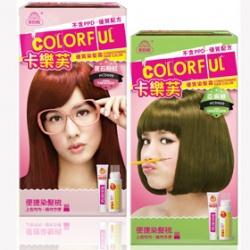 卡樂芙優質染髮霜 Colorful Conditioning Hair Color