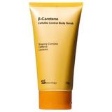 β超美型熱感纖體去角質霜 β-Carotene Cellulite Control Body Scrub
