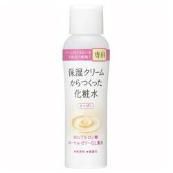 保濕專科化粧水(清爽型)