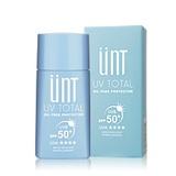 白茶輕透無油防曬乳 UV TOTAL