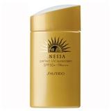 安耐曬黃金鑽級防曬露AA SPF50+/PA+++ perfect UV sunscreen SPF50+/PA+++