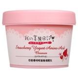 草莓優格胺基酸潔顏乳