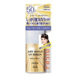 金夏悠遊防曬露 SPF50+.PA+++ Airy Shield UV Screen SPF50+ PA+++