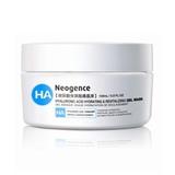 玻尿酸保濕醒膚晶凍 HYALURONIC ACID HYDRATING & REVITALIZING GEL MASK