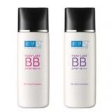 玻尿酸保濕BB粉凝乳SPF50 PA+++