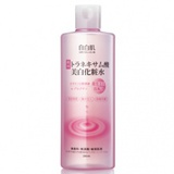 傳明酸美白化粧水 Intense Brightening Laser Toner With Tranexamic Acid