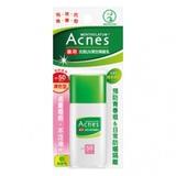 Acnes藥用抗痘UV潤色隔離乳SPF50 PA++