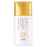 透妍防曬隔離霜-極清爽型 SPF34 PA+++ Sunscreen On Face Super Light