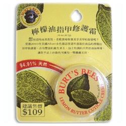 檸檬油指甲修護霜 Lemon Butter Cuticle Cream