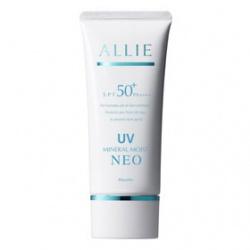 EX UV高效防曬凝乳(礦物柔膚型)SPF50+/PA++++