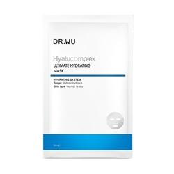 玻尿酸保濕微導面膜 ULTIMATE HYDRATING MASK WITH HYALURONIC ACID 3PCS