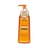 清爽保濕卸妝油