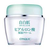 極潤玻尿酸精華霜 Super Moist Cream With Hyaluronic Acid