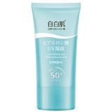 水感玻尿酸防曬凝露SPF50+/PA++++ UV Protective Gel With Hyaluronic Acid SPF50+PA++++