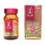 俏正美BB 膠原錠 Chocola BB Collagen