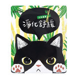 黑貓淨膚竹炭面膜 Black Cat Mask - Bamboo Aloe
