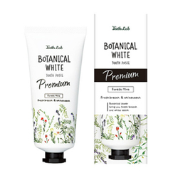 頂級植物美白牙膏 Tooth Paste Premium