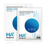 9重玻尿酸極效保濕面膜 MOISTURIZING MASK WITH NINE ESSENCES OF HYALURONIC ACID