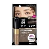 KISSME眉彩膏R