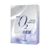 淨白光O2活氧膜 OxyPump Viva Glow Illuminating O2 Mask